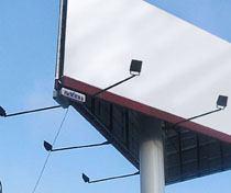 cварные рекламные щиты в Киселевске